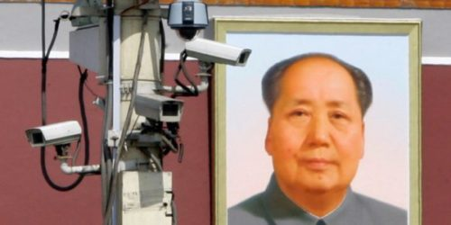 China's Social Credit System: Privacy Invasion or State Innovation?